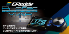 GReddy 15500215 PRofec Map Boost Controller Expansion Pack